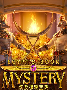 Book of Mystery