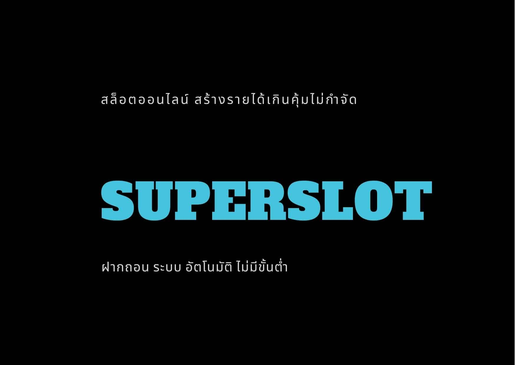 superslot all gaming online